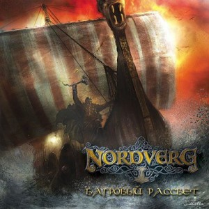nordverg crimson dawn