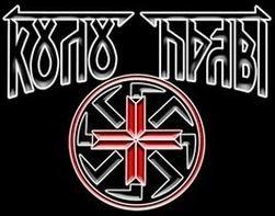 kolo pravi logo
