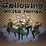 nine treasures galloping white horse