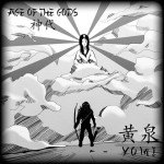 yomi age of the gods