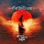 Gjeldrune 2015 EP