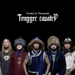 tengger cavalry cavalry in thousands