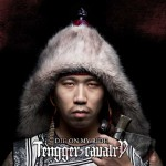 tengger cavalry die on my ride