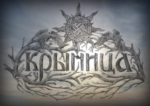 krynitza logo