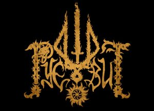 ruevit logo