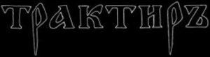 traktir logo