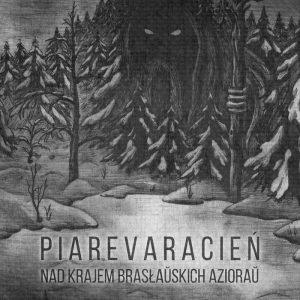 Piarevaracien Nad Krajem Braslauskich aziorau
