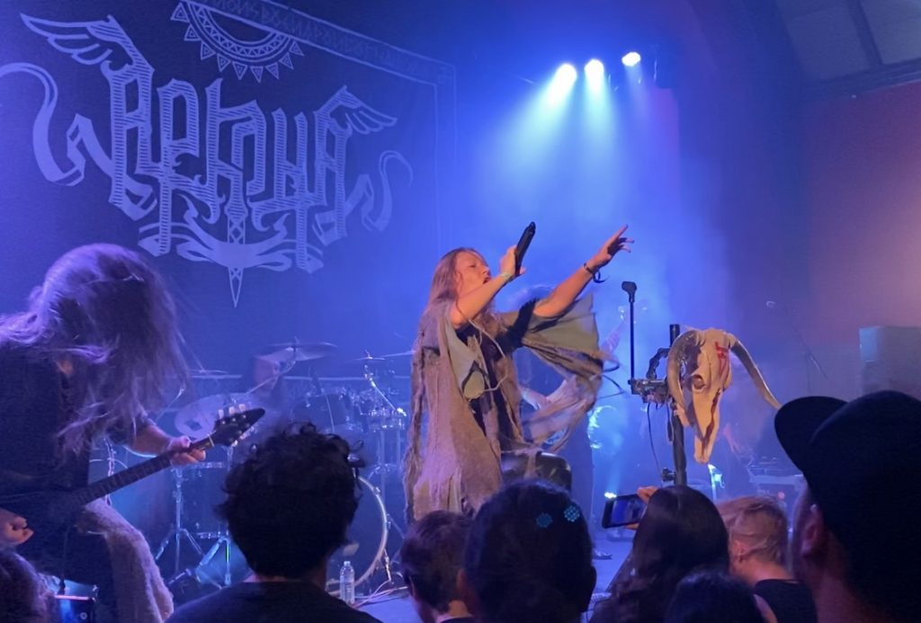 Arkona Pagan Rebellion Tour 2019