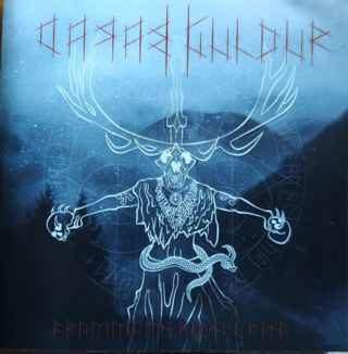 Barad Guldur frammenti di oscurita