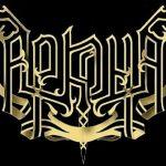 Arkona logo