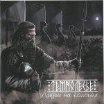 Temnoles'ye Darkwood