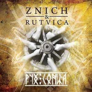Znich & Rutvica Ruch Sonca