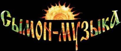 Symon Muzyka logo