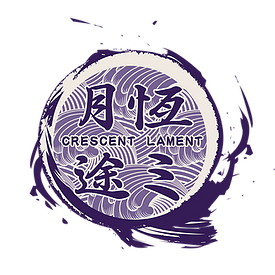 Crescent Lament logo