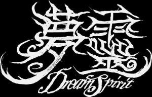 Dreamspirit logo