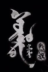 Suld logo