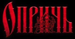 oprich logo