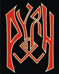 Ruyan logo
